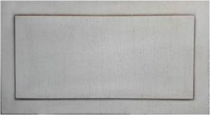 Вставка в дверь с филенкой шпон+патина Актобе
